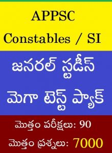 APPSC, Constables Online Exams