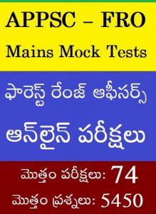 APPSC FRO Online Exams